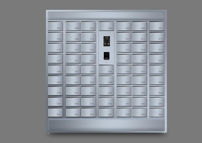 大连今年预计投放500组智能信包箱