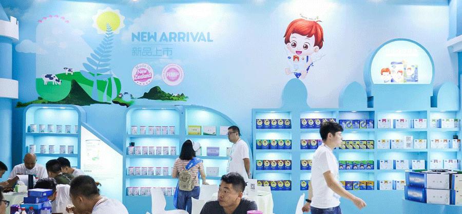 纽盾新西兰进口配方奶粉