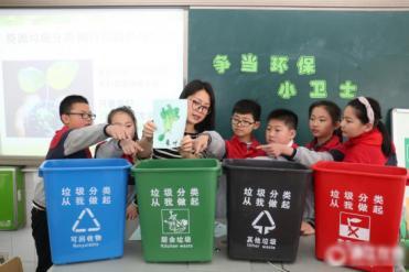 """上海垃圾分类已""""开考"""",你参与了吗?"""