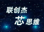万博manbetx官网网页版杰获得萨瑞、SMC、芯奥微、艾派克、芯洲科技、威兆bet万博网站代理权