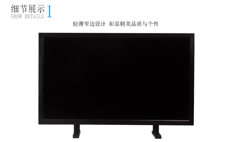 耐诺 22寸LCD监视器 窄边框监控显示屏    型号: NJ-22