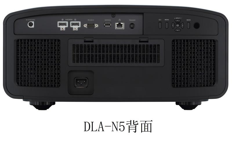 DLA-N5