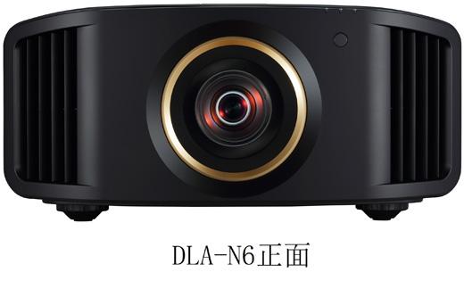DLA-N8