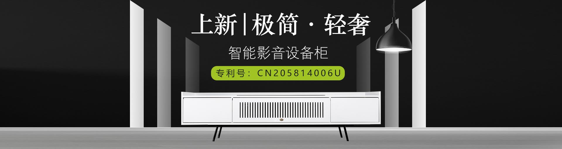 E-JOIN猛犸激光电视柜极简系列极简系列激光电视电视柜猛犸机柜 激光投影电视柜E88 象牙白 2000*520*550mm