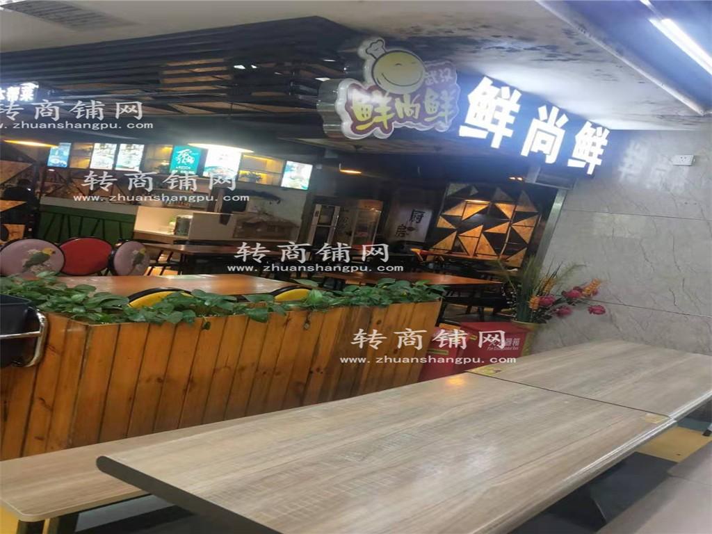中南路地铁站旁餐饮店急转