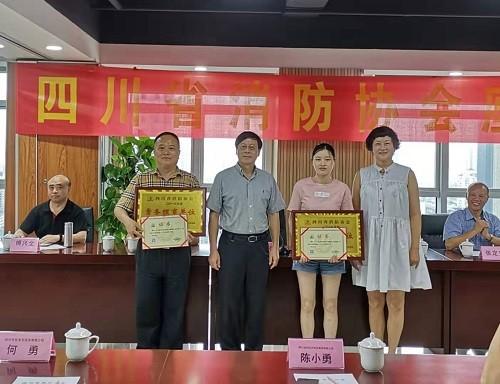 四川省万博体育平台协会召开座谈会 接纳一批新会员单位