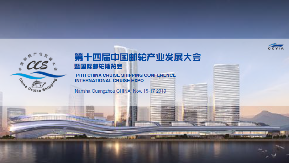 You Can Register CCS14 Online Now