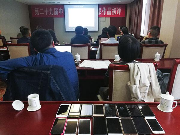 第二十九届中国新闻奖新闻摄影初评结束现进行报送作品公示