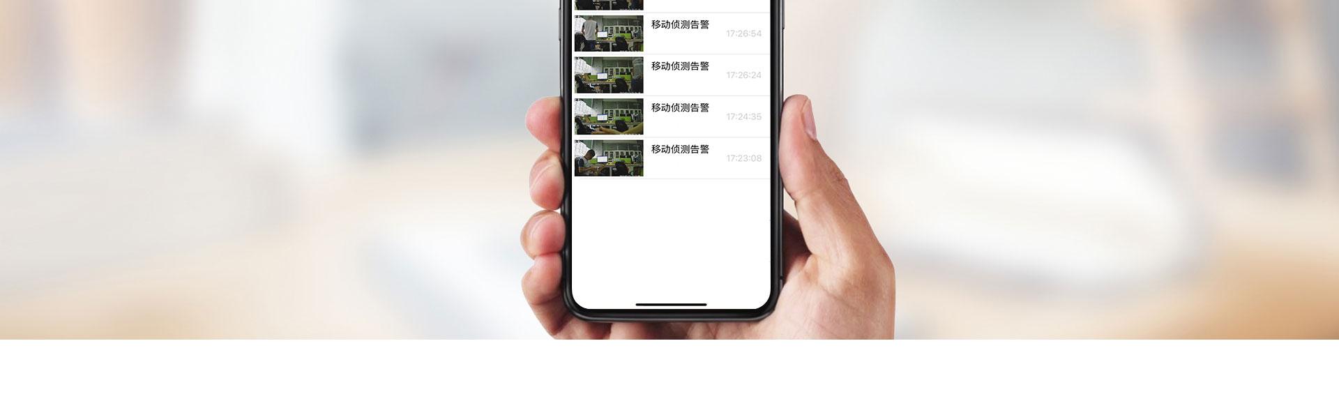 高清网络摄像机-VC105