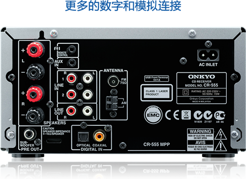 CS-555