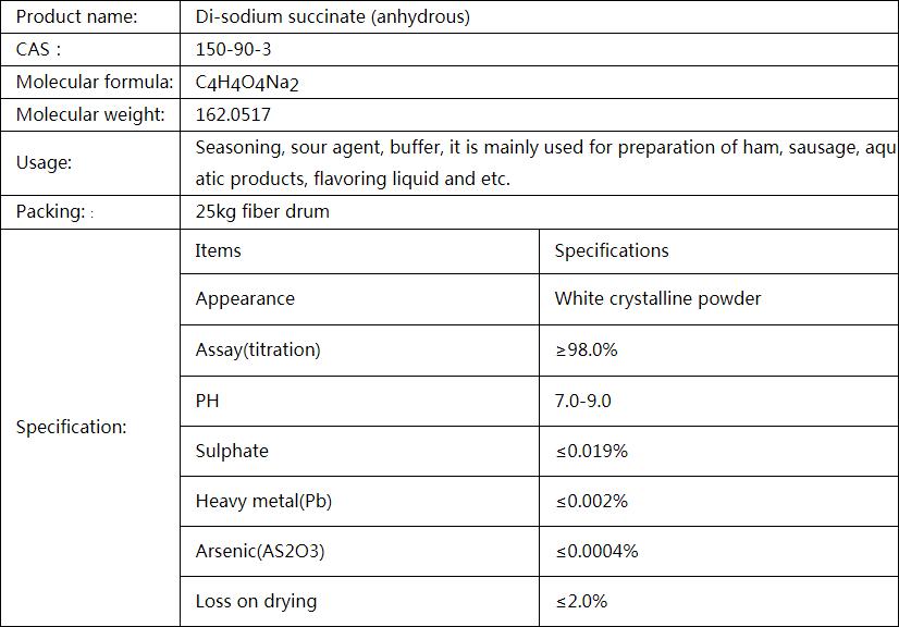 Di-sodium succinate (anhydrous)