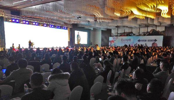 四川省畜牧业协会2018年年会在成都隆重召开
