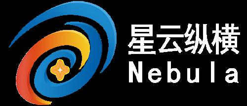 星云纵横北京大数据信息技术有限公司