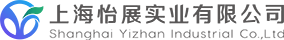 中文 上海怡展实业有限公司