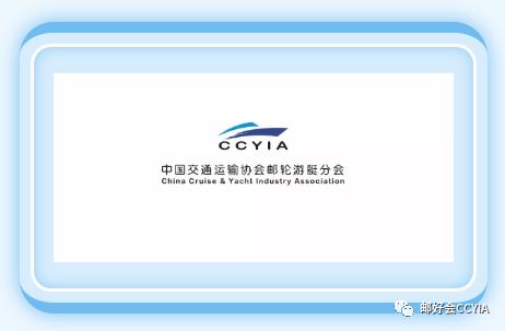 李克强主持召开国务院常务会议 支持邮轮旅游发展