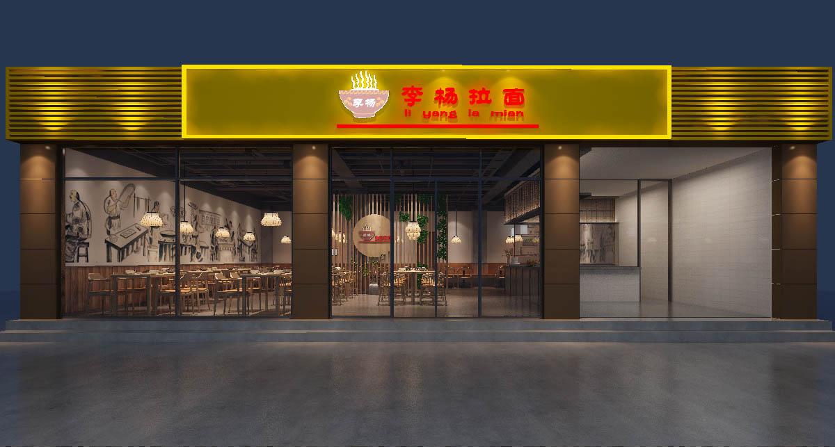 郑州拉面馆