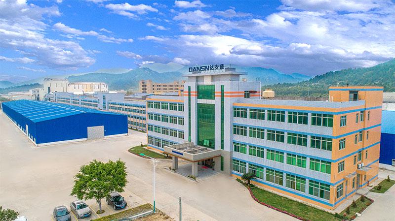 达安盛广东台山总部生产基地正式投产