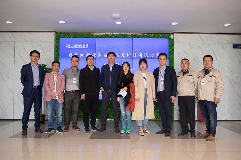 Ziroom Visits DANSN Manufacturing Headquarter