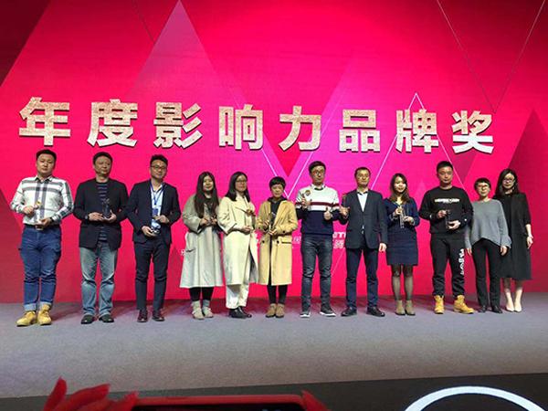王力安防获评2018年度影响力品牌