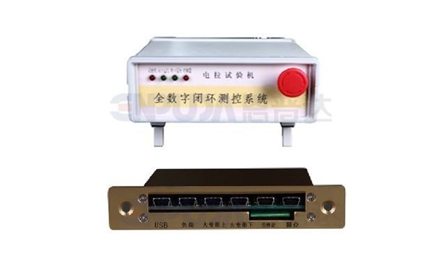 EHSC-5000控制器
