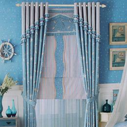 沙滩贝壳图案卧室窗帘