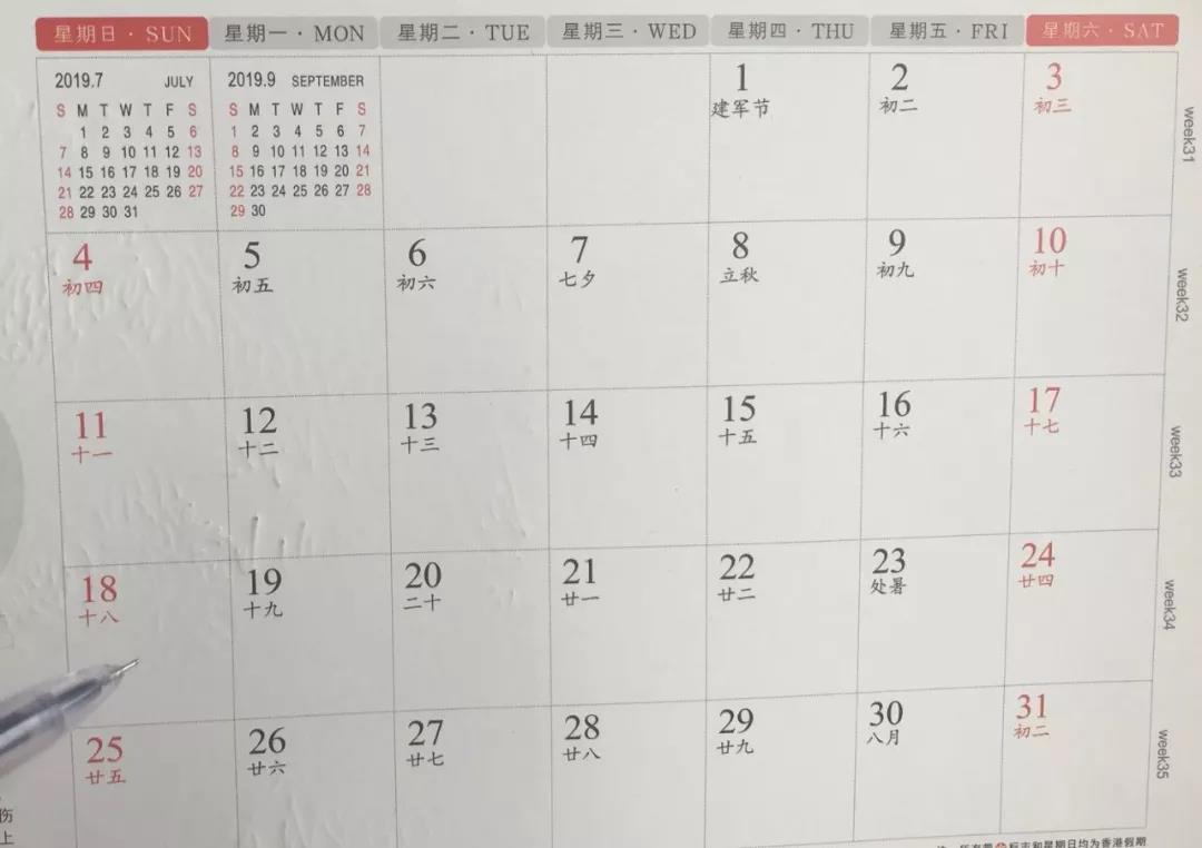 """""""996""""的福报来了!人社部明确五类休假标准:年休假、探亲假、婚丧假、休息日、法定节假日!"""