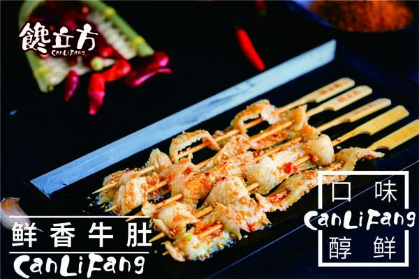 传统四川街边小吃