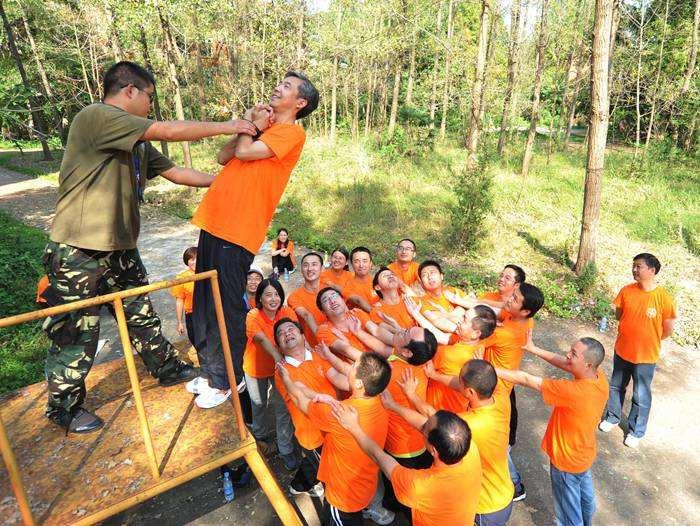 公司团队团队拓展训练心得:相信自己!相信团队!