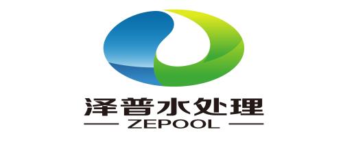 广州泽普水处理有限公司