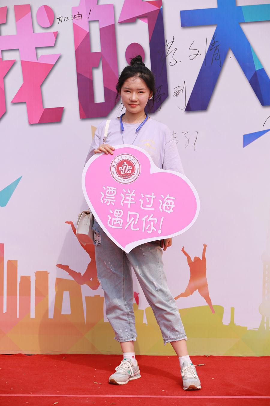 筑梦北演,飞扬青春:2019级新生火热报到中
