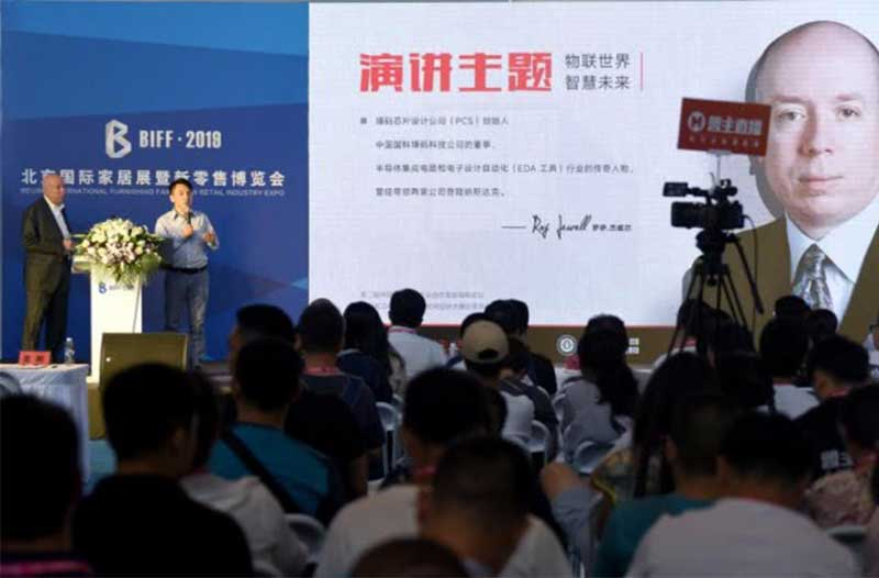 Beijing: The Second Chinese Housing Rental Industry Cooperation and Development Forum