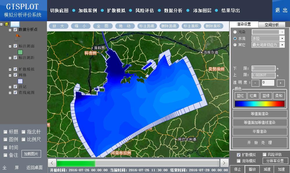 用3EWATER模拟河流入海口的潮汐变化
