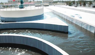 污水异味解决方案