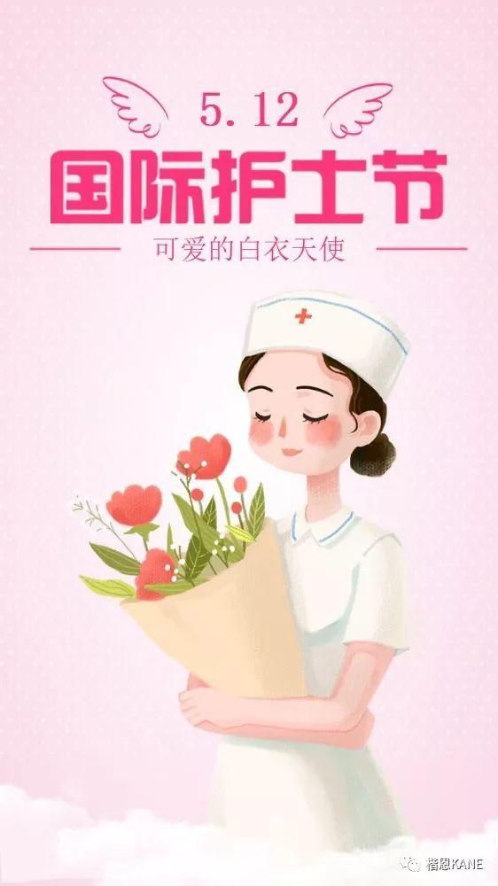 """温暖护士节,医院领导慰问一线""""白衣天使"""""""