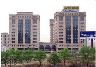 北京嘉豪国际中心