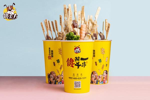 夏季绝佳搭配,纸杯冷串串哪家好吃?