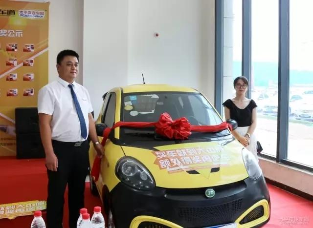 大中原国际汽车城七月中奖车主颁奖典礼圆满举行!