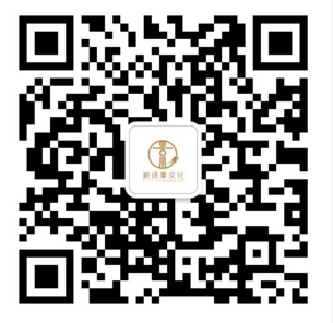 汤达人元气音乐节—2018.11 广州塔 (3000人)