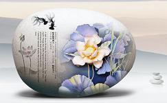 洛阳牡丹瓷
