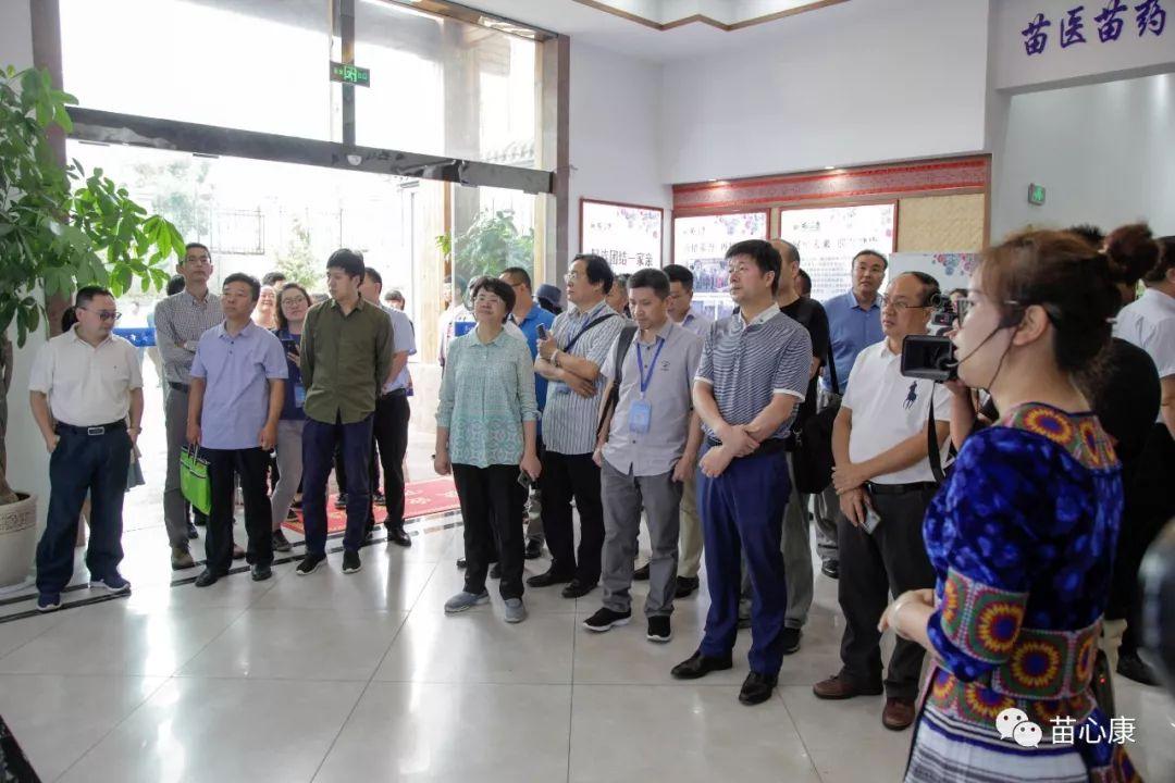 国家民委有关部门130人调研组到苗心康企业调研指导工作