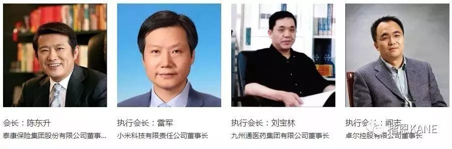 楷恩医院受邀成为湖北楚商联合会常务理事单位
