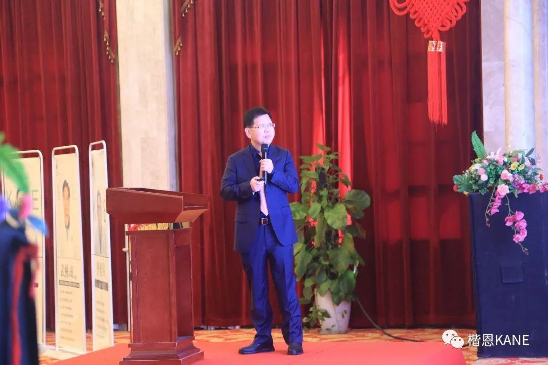 创赢天下·楷恩医院2019品牌规划发布会昨日圆满举行