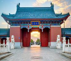 上海交通大学—香港名校直通车