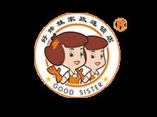 深圳好姊妹家政連鎖管理有限公司