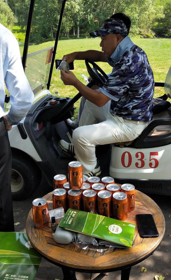 【康仁富硒】弘扬八一精神丨第十四届老兵杯高尔夫邀请赛参丨