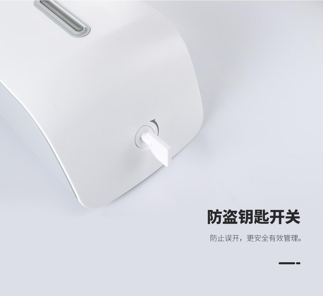 PL-151056