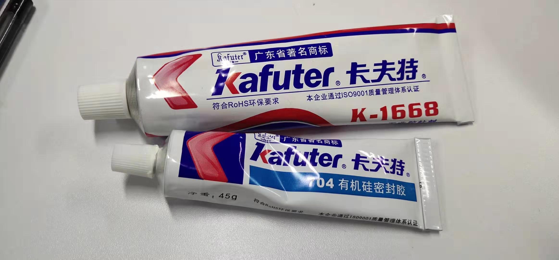 卡夫特,kafuter,恒大胶水简介
