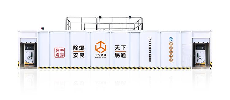 50立双平台阻隔ios雷竞技橇装式加油装置