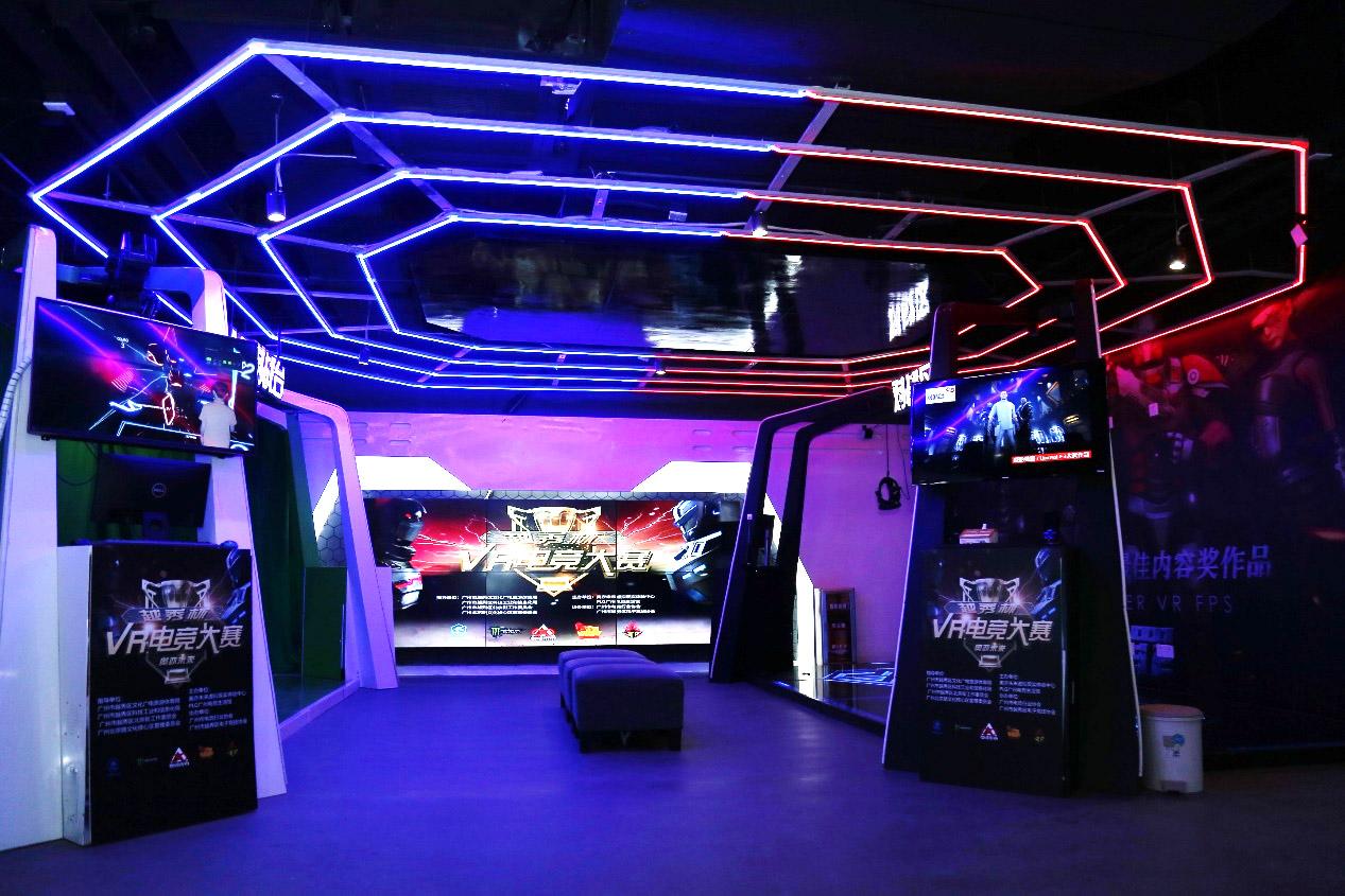 奥亦未来强势进驻北京路步行街,开启科技娱乐新体验