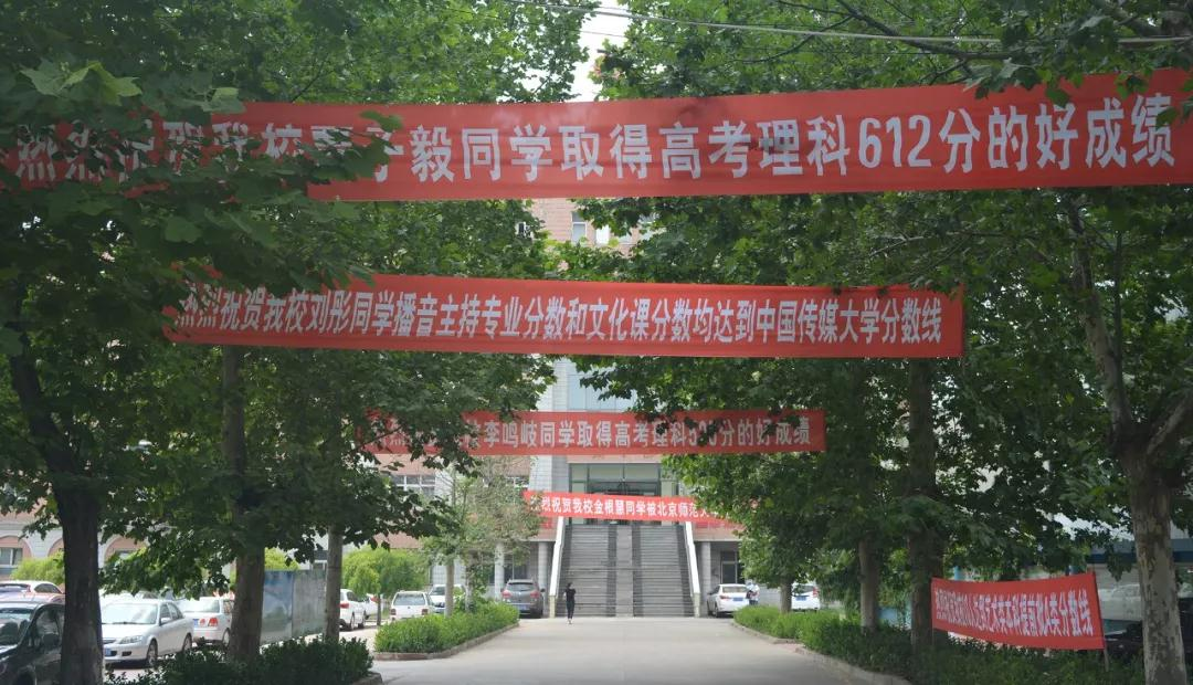 """""""硬核""""渤海,高考""""丰收节"""""""